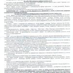 3. СКТ грудной - 02.08.13